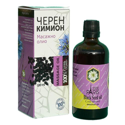 Масажно олио от черен кимион